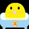 安心入浴キャンペーン!特別価格にて洗浄します!