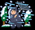豪雪、台風で家が傷んだかも!?とご心配の皆様!